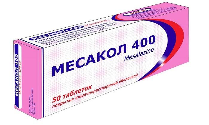 Мексакол оказывает воздействие на функции нейтрофилов и препятствует возникновению реакций, которые способствуют развитию воспалительного процесса