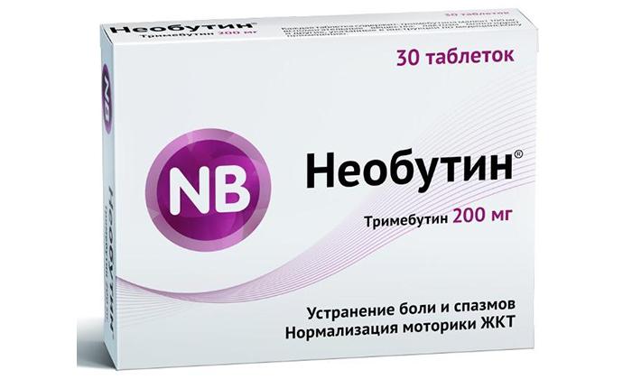 Необутин спазмолитический препарат, который улучшает тонус и работу желудочно-кишечного тракта