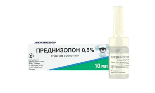 Капли Преднизолон - это суспензия для глаз с противовоспалительными и противоаллергическими свойствами из группы глюкокортикостероидов