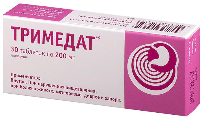 Препарат Тримедат, влияет на тонус и перистальтику кишечника