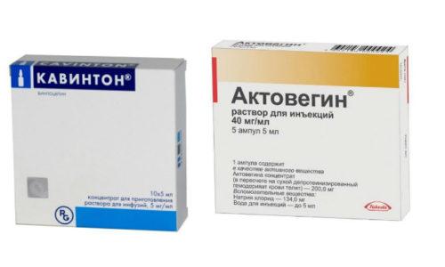 Для восстановления церебральной активности в арсенале врачей есть препараты метаболического и сосудистого действия, к которым относятся Актовегин и Кавинтон