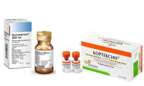 Кортексин или актовегин что лучше взрослому