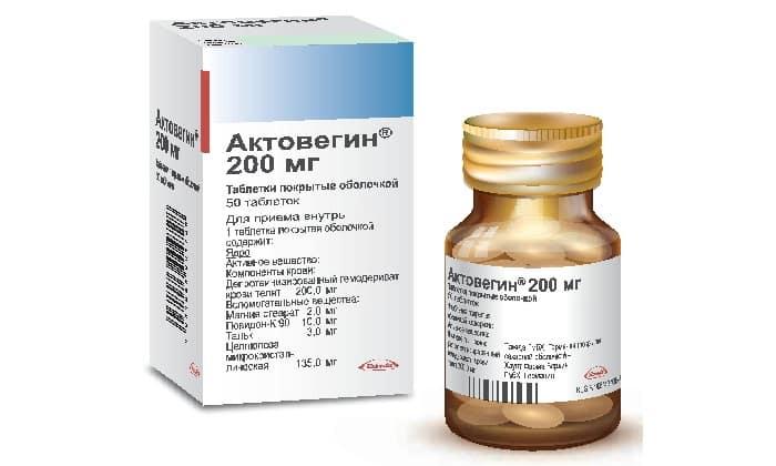 В зависимости от вида патологии Актовегин применяется в количестве 5-20 мл в сутки