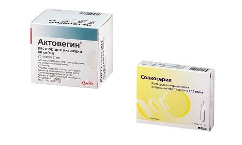 В терапии многих заболеваний головного мозга, которые сопровождаются нарушением питания клеток, назначают препараты Солкосерил или Актовегин