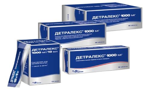 У Детралекс 1000 есть две формы выпуска - суспензия и таблетки