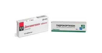 К глюкокортикоидам относятся и препараты Гидрокортизон и Дексаметазон