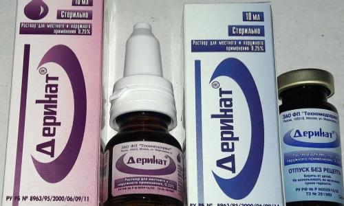 Лекарство, назначаемое для укрепления иммунитета, изготавливается только в форме растворов для инъекций или наружного применения