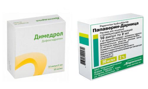 Димедрол и Папаверин без Анальгина применяют для устранения боли и спазмов, а также для избавления от симптомов аллергической реакции