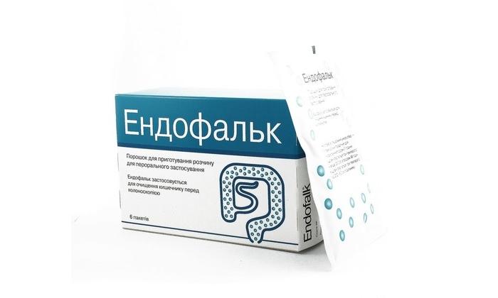 Эндофальк переносился легче, он обладает более мягким действием