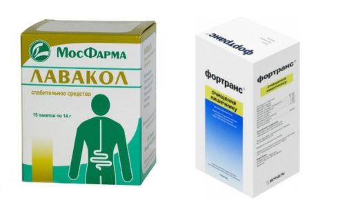Фортранс или Лавакол используются для подготовки к диагностическим манипуляциям