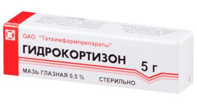 Как лечить геморрой средством Гидрокортизон 0,5