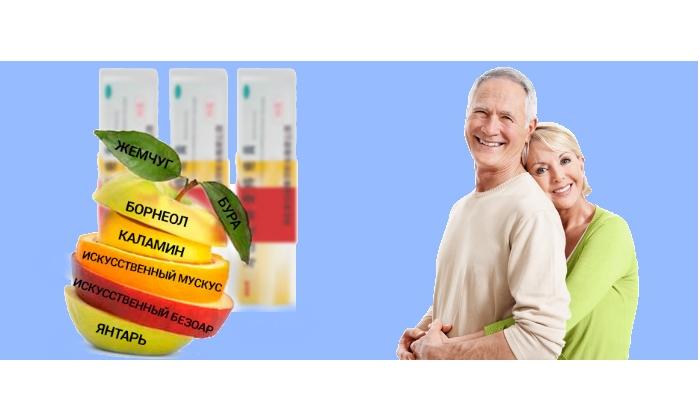 Препарат состоит из натуральных компонентов с противовоспалительными, регенерирующими и успокаивающими действиями