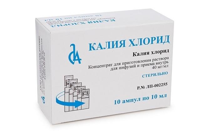 Субстанция-порошок Калия хлорид: инструкция по применению