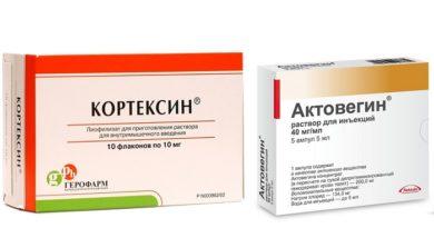 Кортексин и Актовегин: что лучше