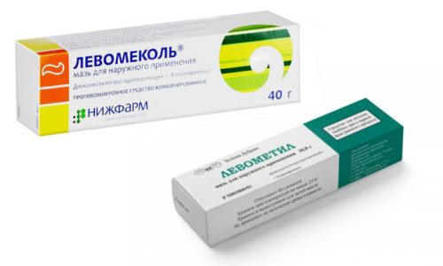 Левометил и Левомеколь - антибактериальные средства, которые чаще всего используют для лечения гнойных ран