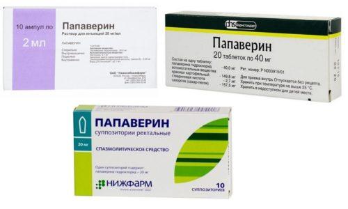 Препарат выпускают в 3 лекарственных формах: таблетки (в дозировках по 10 и 40 мг); раствор в ампулах (2 мл/40 мг); свечи