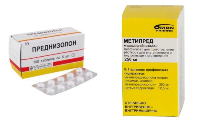 Преднизолон или Метипред