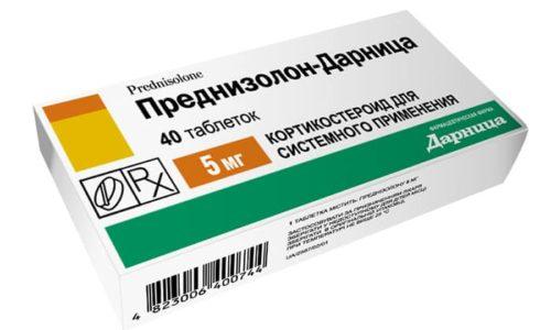 Преднизолон - более дешевый препарат