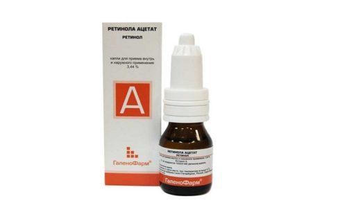 Ретинол обладает общеукрепляющим действием, повышает адаптацию к темноте, стимулирует регенерацию тканей