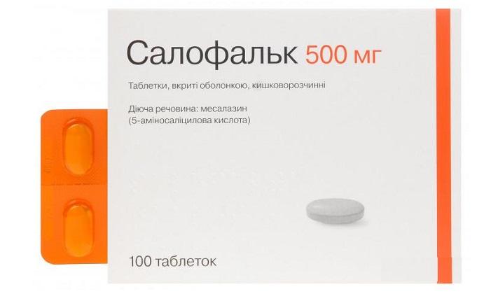 Салофальк это кишечный препарат, оказывающий противовоспалительное действие