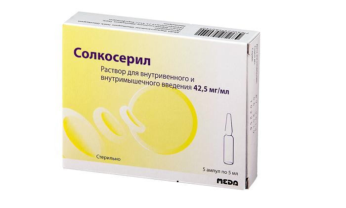 В составе препарата находится действующий компонент - депротеинизированный диализат из крови молодых телят