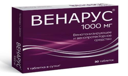 Аналог препарата Детралекс 500 или 1000 - Венарус