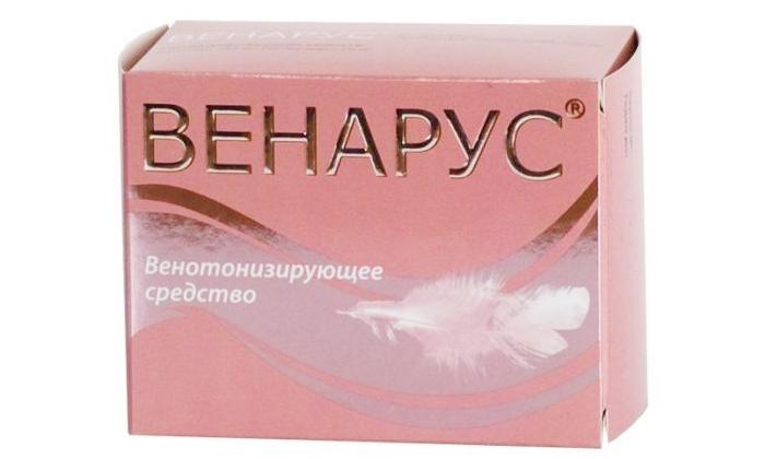 Венарус можно купить в таблетированной форме