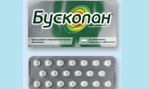 Букоспан 10 мг – 400 рублей за упаковку (20 таблеток)