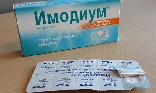 Препарат Имодиум назначают с осторожностью при нарушении функции почек