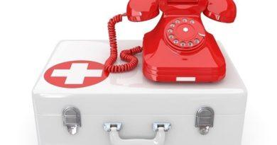 Оказание первой помощи при простатите в домашних условиях